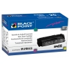 HP Q7553X BLACK POINT Super PLus (+33 proc. wyd.) zam. Toner HP M2727 MFP, P2012, P2013, P2014, P2015, P2015d, P2015dn, P2015n, P2015x zamiennik HP Q7